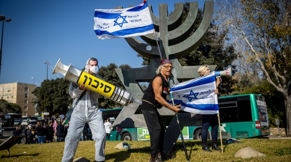 Some Israelis protest against COVID vaccine