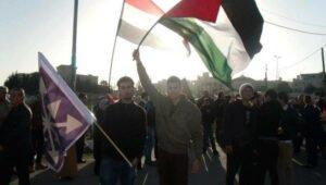 Understanding Syria Through the Eurasian Movement