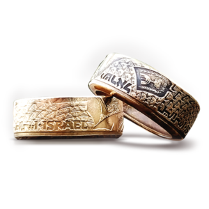 Israeli coin ring Ben Gurion