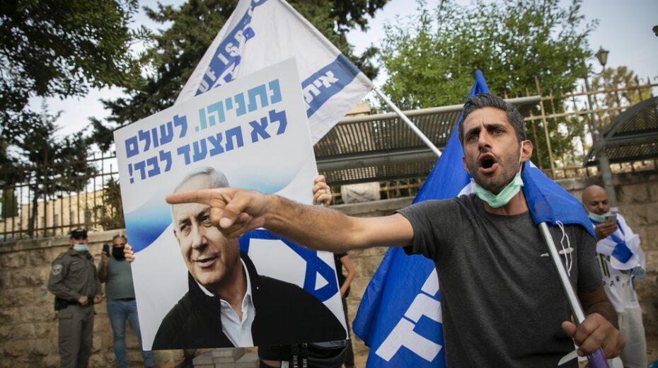 Bibi will never stand alone