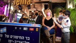 Tel Aviv vaccine bar
