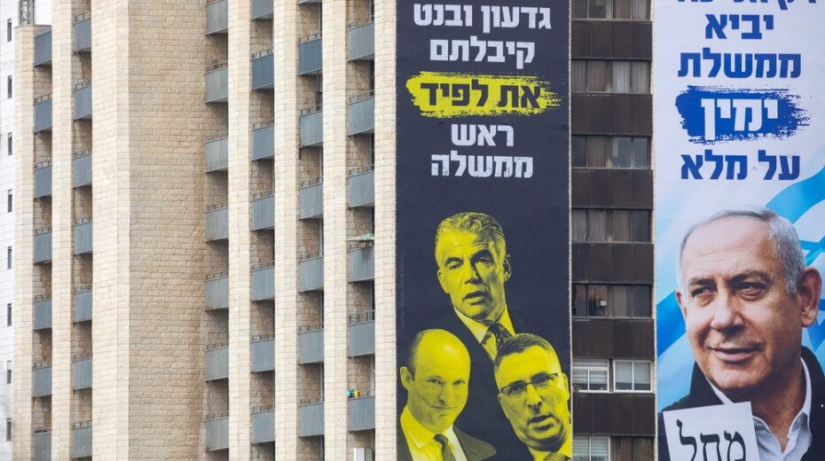 Netanyahu tries to discredit right-wing rivals
