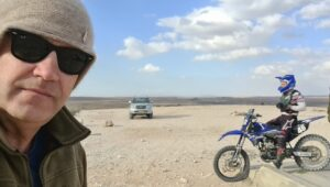 Negev Desert and the diverse Promised Land