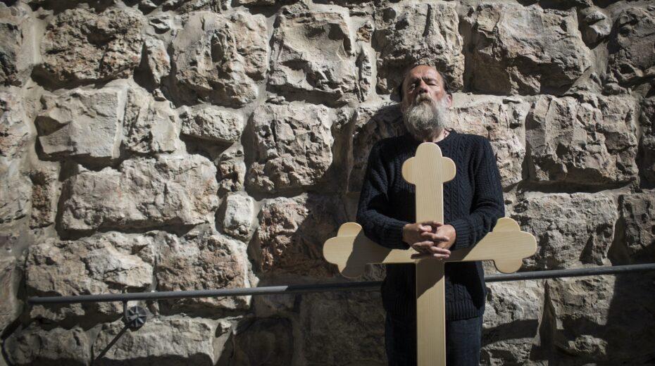The Gospel is Jewish