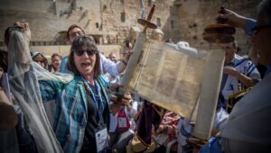 Will Messianics also be recognized along with Reform and Conservative Jews?