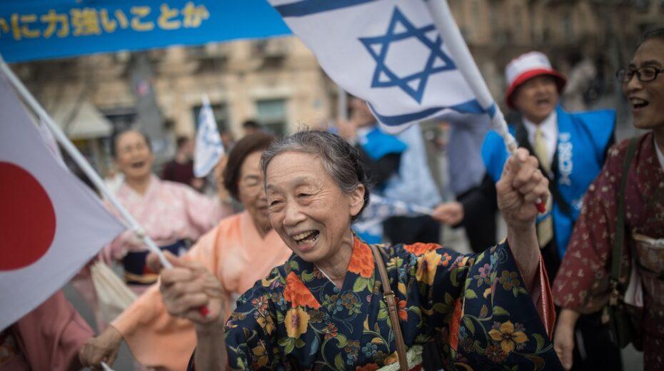 Israel Japan friendship grows