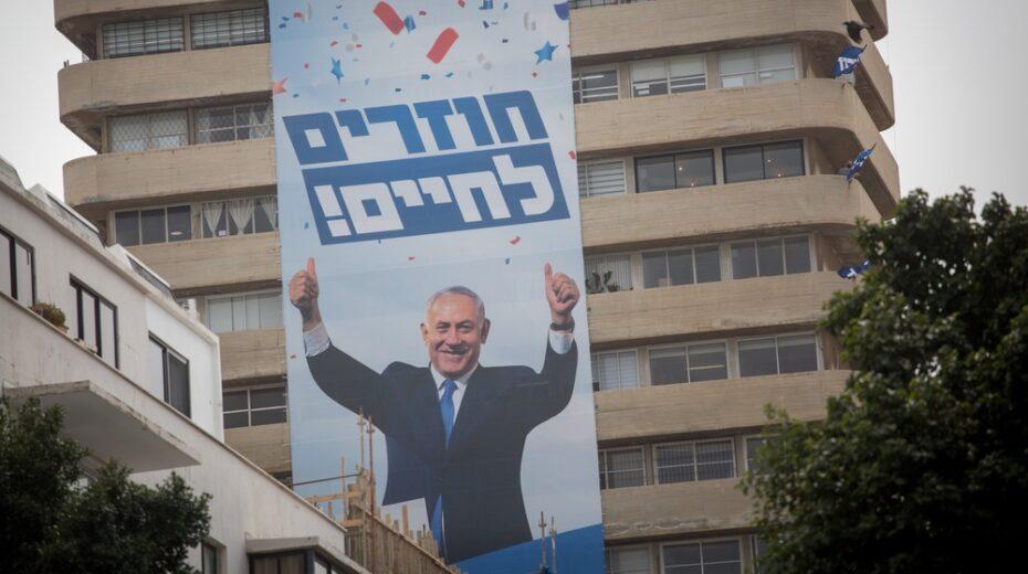 Netanyahu declares the coronavirus largely behind us