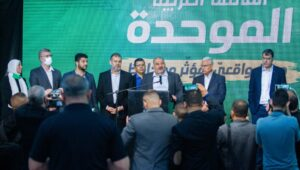 An Arab party has gained real influence by being willing to play ball