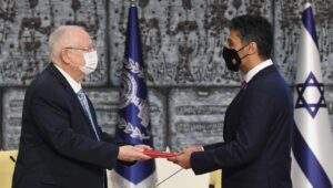 UAE ambassador presents his credentials to Israeli president