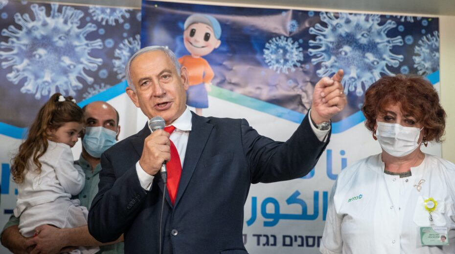 Bibi is criticized at home, but praised abroad