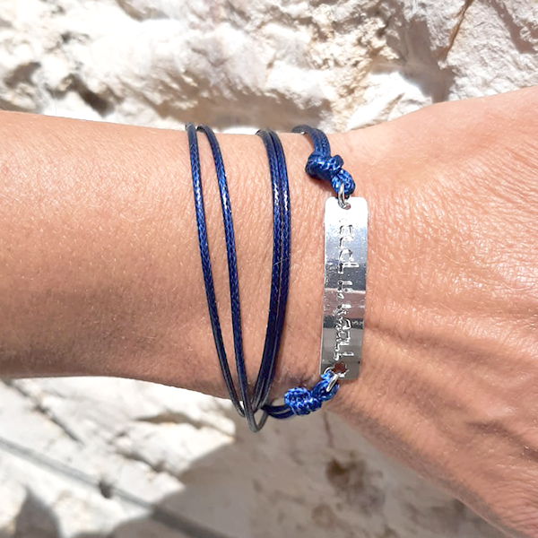 Colorful summer bracelet with Hebrew Bible verse