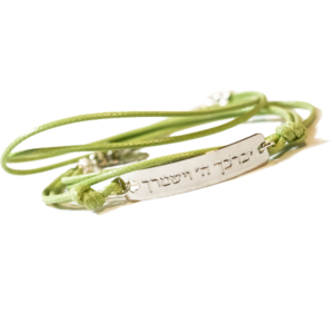 Colorful Hebrew Bible verse bracelet
