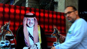 Jordan King Abdullah II