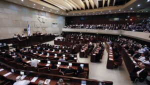 A Behind-the-Scenes Peak at the Knesset