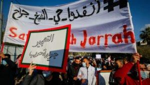 Palestinians riot in Jerusalem