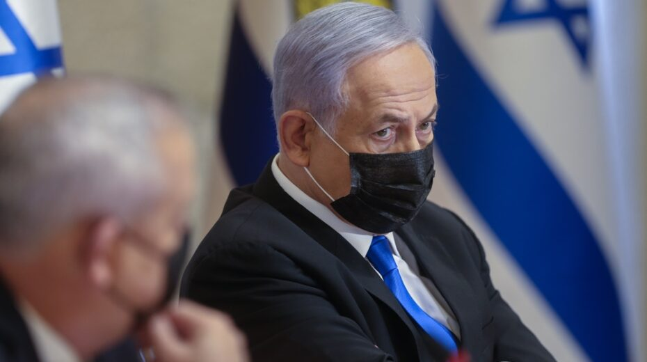 Does Netanyahu have the integrity to step down?