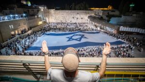 Jerusalem is in the heart of every Jew