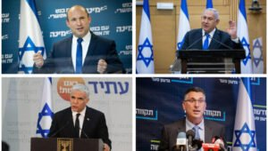 """Why Israel's """"Government of Change"""" Won't Change Anything"""
