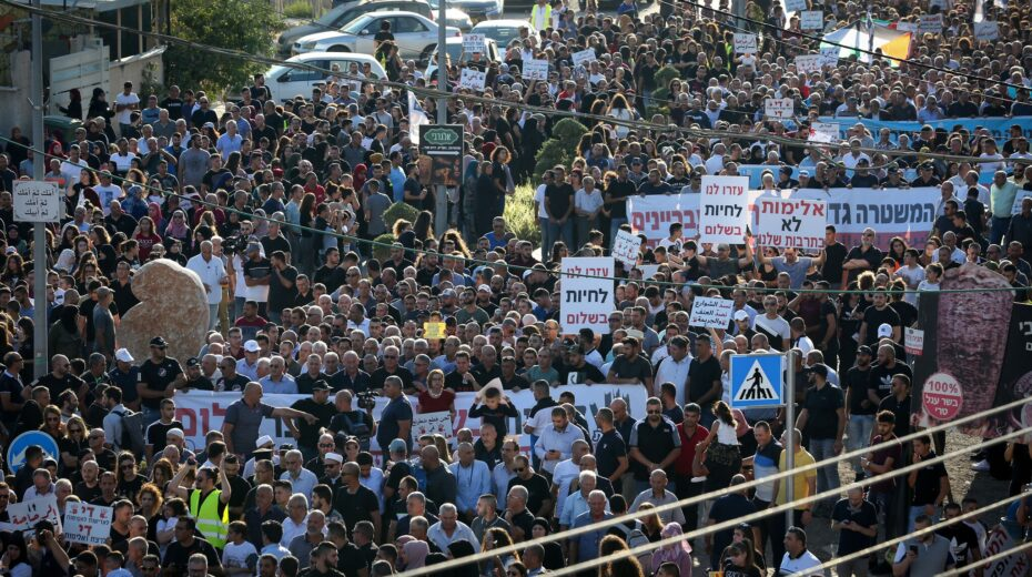 Israeli Arabs protest the spread of violence in their communities
