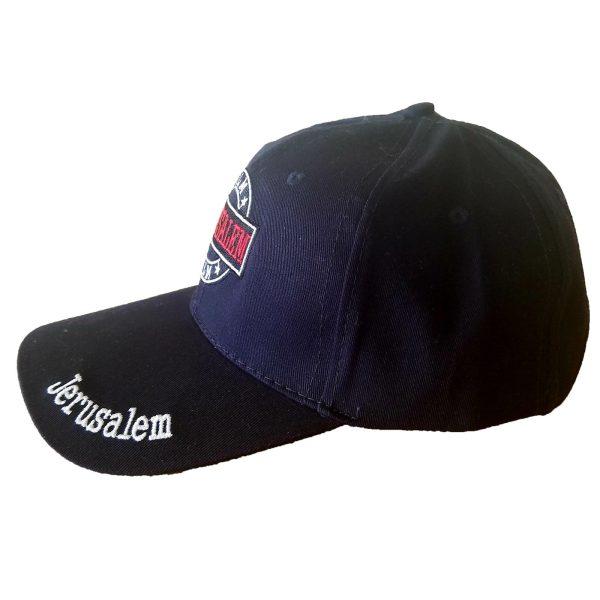Embroidered blue Jerusalem cap with logo