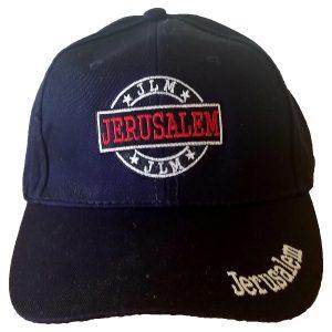 Bestickte, blaue Jerusalem-Kappe mit Logo