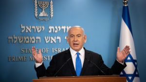Netanyahu: How Does God Deal With Political Opposition?