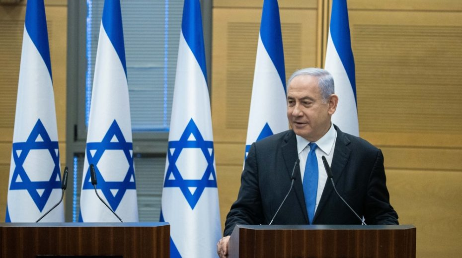 Netanyahu on his way out?