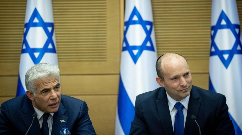 Arab world has muted reaction to Israel's new government