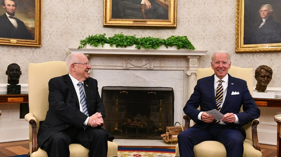 Rivlin and Biden at the White House