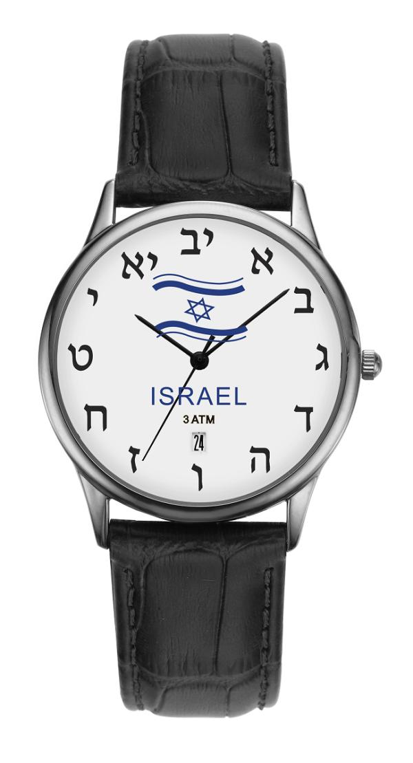 Israel Flag Wristwatch for Him