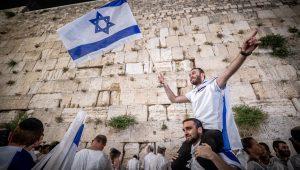 Israel Faces an Explosive Week