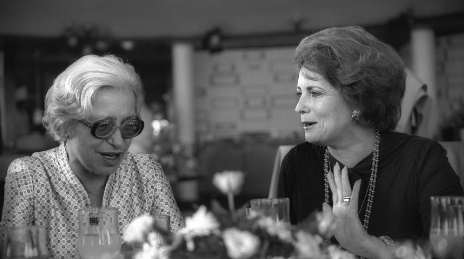 Jehan Sadat at lunch with the wife of Israel's prime minister in 1979.