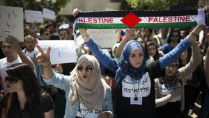 Palestinians protest against Israel