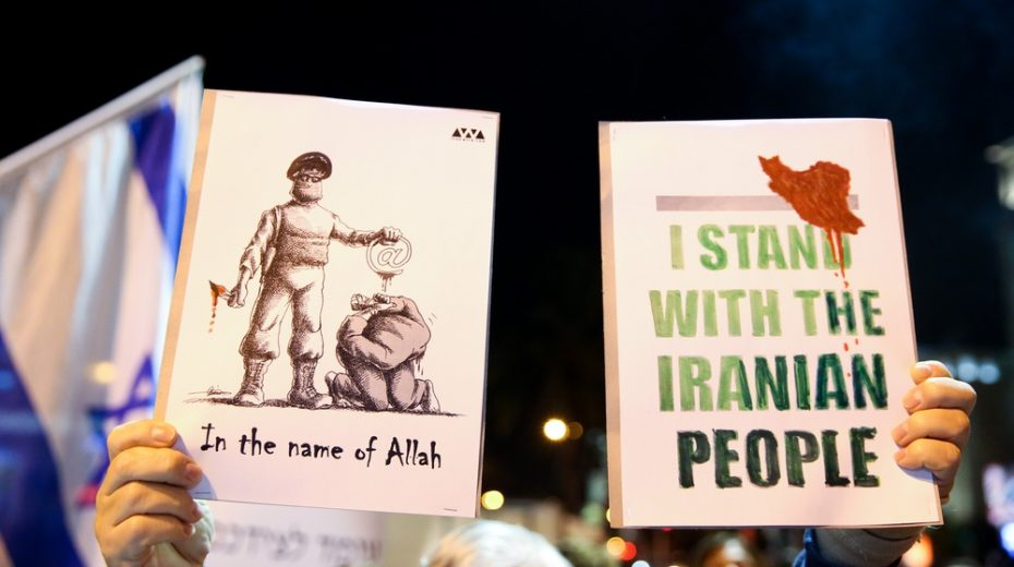 Israelis stand with the Iranian people.