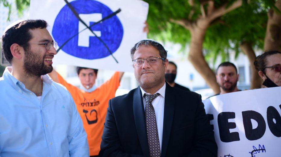Israeli lawmaker Itamar Ben Gvir demonstrates against Facebook in Tel Aviv.