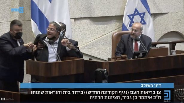 MK Itamar Ben Gvir is forcibly removed from the Knesset podium during his speech