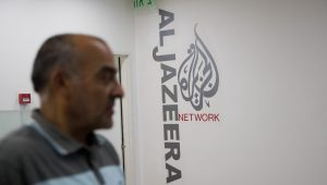 Al Jazeera has been exposed as an insidious, coup-inciting mouthpiece for Qatar's rulers.