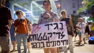 Israelis say they won't take the COVID vaccine by coercion