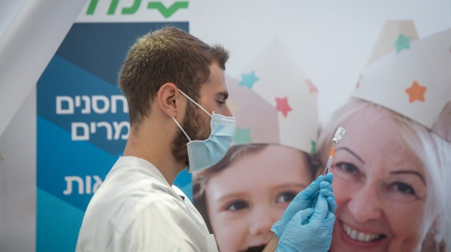 The WHO isn't happy about Israel's hoarding of vaccine doses and distribution of COVID booster shots.