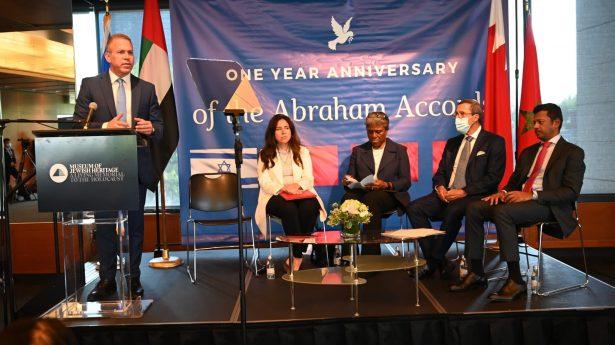 Celebrating the Abraham Accords