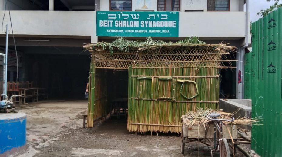 A Bnei Menashe sukkah in northeastern India