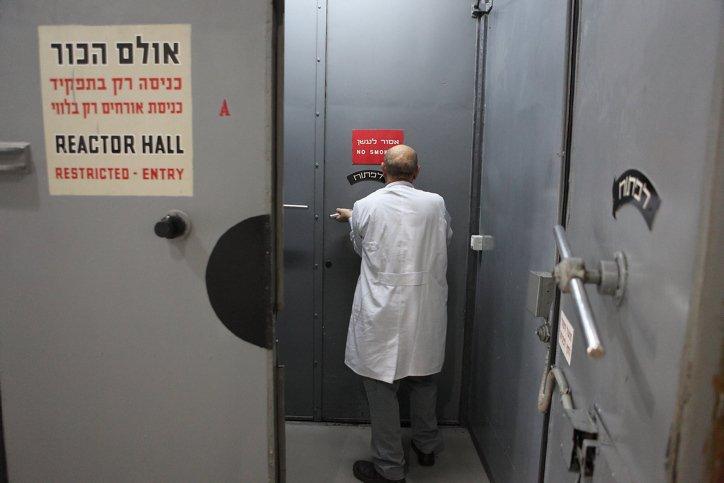 Israeli scientist elected to lead CERN