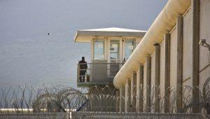 Gilboa Prison in northern Israel