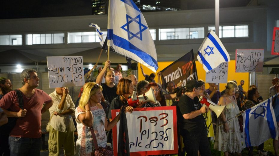 Israelis protest the takeover of some neighborhoods in South Tel Aviv by illegal immigrants.