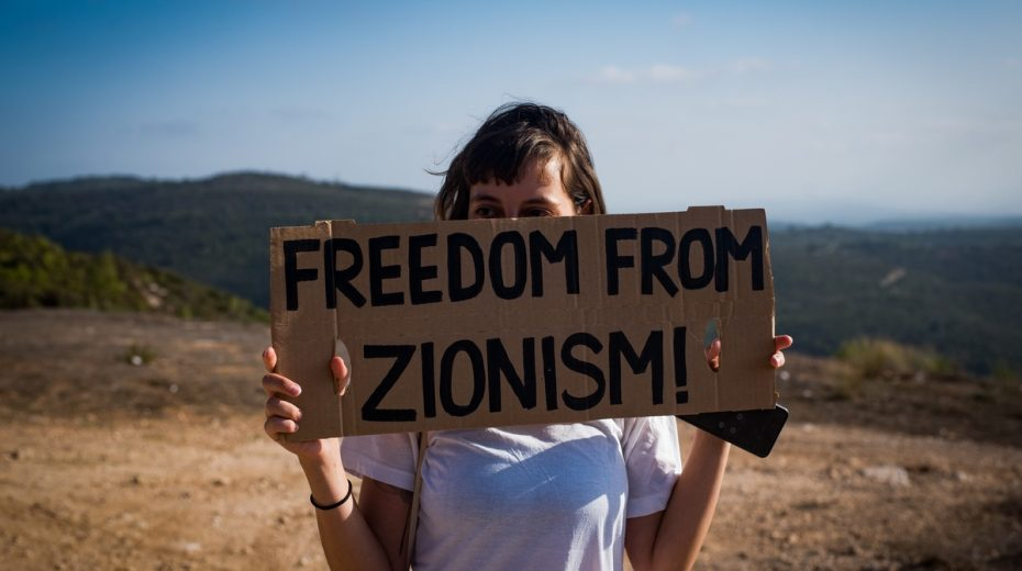 Evidence that not every Israeli considers Zionism to be a positive movement, at least not for the local Arab population.