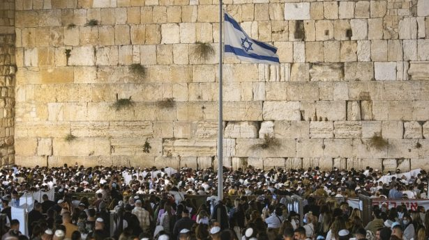 Days of Repentance at the Western Wall