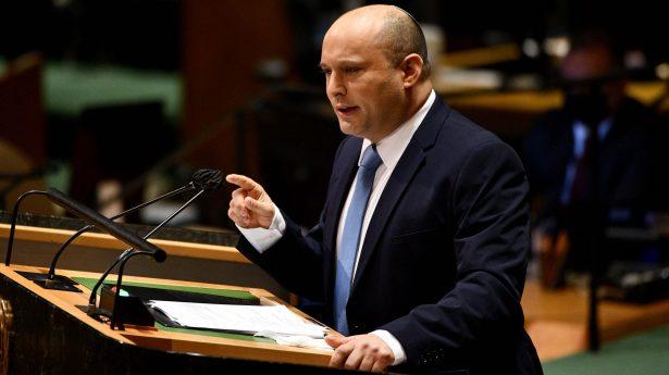 Israeli Prime Minister Naftali Bennett addresses the United Nations General Assembly in New York City.
