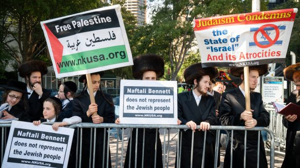 Anti-Zionist ultra-Orthodox Jews protest against Israel at the UN, while Prime Minister Naftali Bennett is inside delivering his speech.