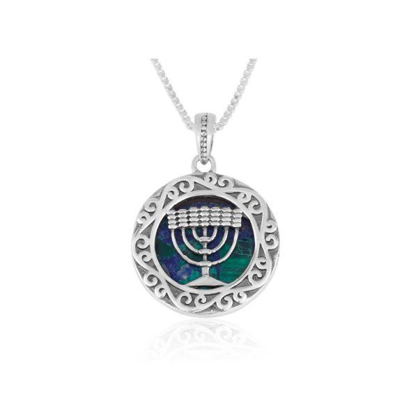Menorah Medallion Silver Pendant on Eilat Azurite Stone
