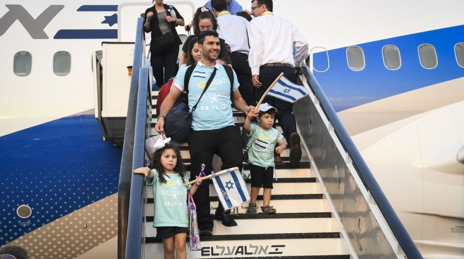 Jewish families make Aliyah (come up) to the Land of Israel.